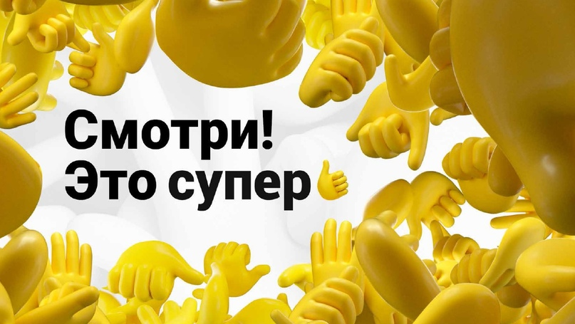 https://pp.userapi.com/c844720/v844720348/7cc24/kDXyZLXcmp0.jpg