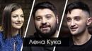 ZOOM / Лена Кука - о Comedy Баттл, Адальби Шхагошеве и КБР