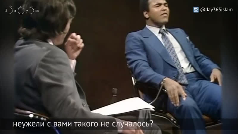 Мухаммед Али интервью
