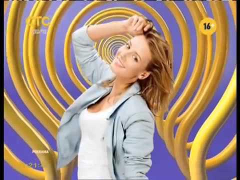 Рекламная заставка СТС 2016 Крыша мира