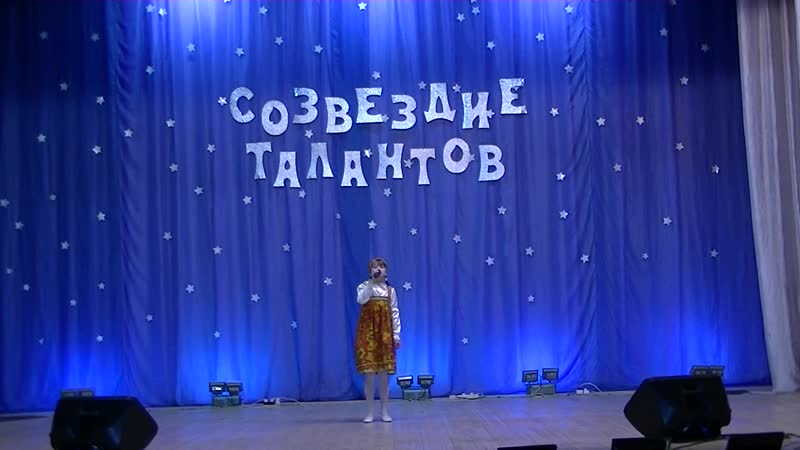 Созвездие талантов 15.03.2019_Маркина Кристина_Птица певчая