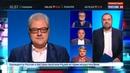 Новости на Россия 24 • Эксперты о влиянии цен на нефть на стоимость бензина в России и мире