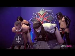 [clips4sale] AstroDomina - Violated