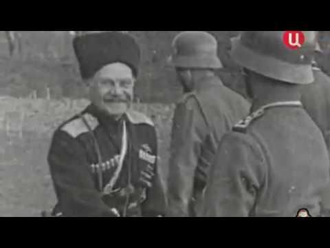Предатели: Атаман Краснов, Генерал Власов. Фильм Леонида Млечина