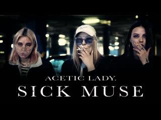 Acetic lady. - sick muse