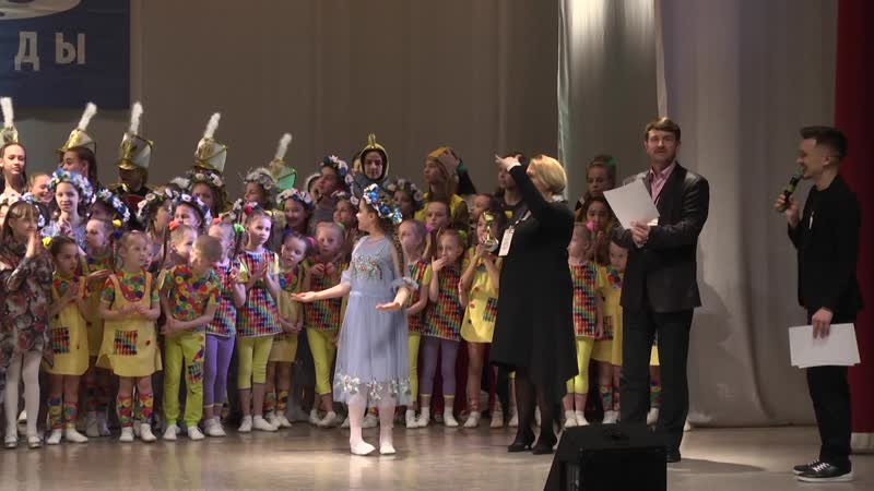 Гала-концерт 92-го фестиваля-конкурса Берега надежды 2-2 февраля 2019 г. Челябинск