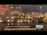 Опубликованы кадры ночной репетиции парада на Красной площади