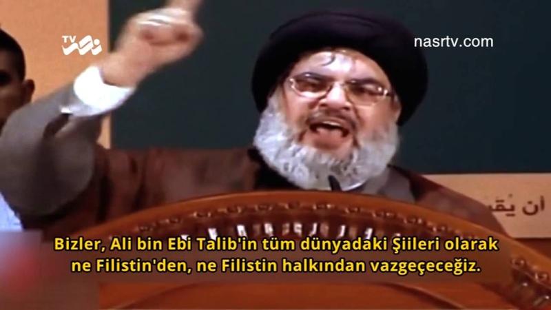 Seyid Hasan Nasrallah / Biz Haydar Ali'nin Şia'sıyız ey dünya Sarsıl ! ( Nasr TV )