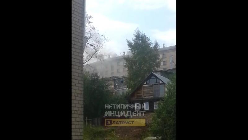 Пожар. Златоуст, ул. Мельнова, 8 (29.08.18)