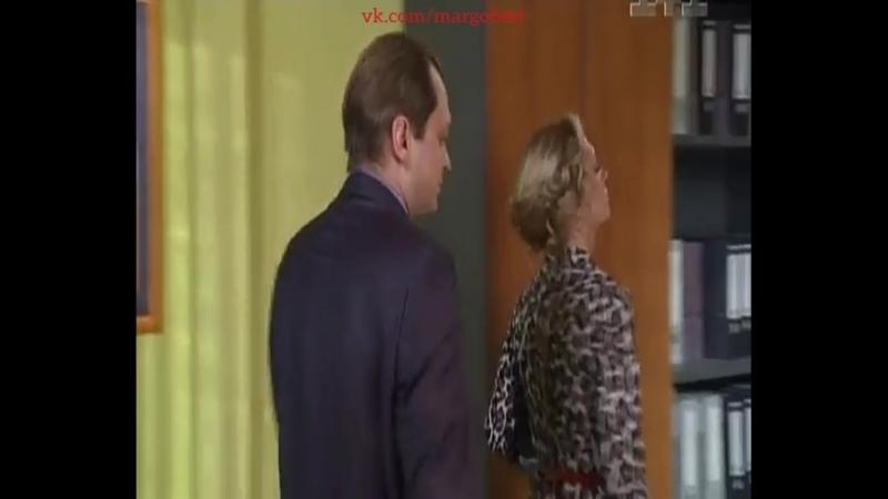 Маргоша 1 сезон 50