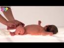 Ежедневный уход за новорожденным