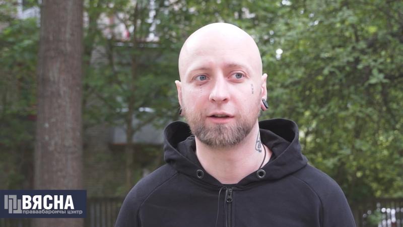 Актывіст Вячаслаў Касінераў пра сваё затрыманне і ўмовы ўтрымання за кратамі
