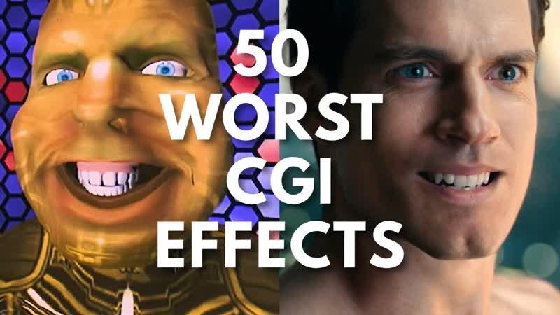 50 худших CJI эффектов в истории кино