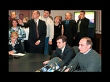 Кто привел Путина к власти Отцы путинизма (Андрей Илларионов)