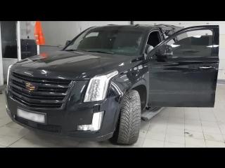 Автоматическая тонировка Cadillac Escalade