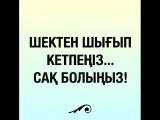 VID_20181002_210307_359.mp4