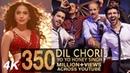 Yo Yo Honey Singh DIL CHORI Video Simar Kaur Ishers Hans Raj Hans Sonu Ke Titu Ki Sweety