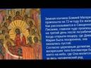 Слайд шоу к предмету ОПК (5 класс) Чудо в жизни христианина