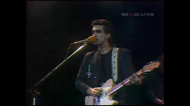 Наутилус Помпилиус - Казанова (1987)