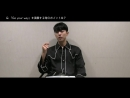 """180824 Best of CNBLUE _⁄ OUR BOOK [2011 – 2018] - Jungshin's comment song _""""Go your way_"""""""