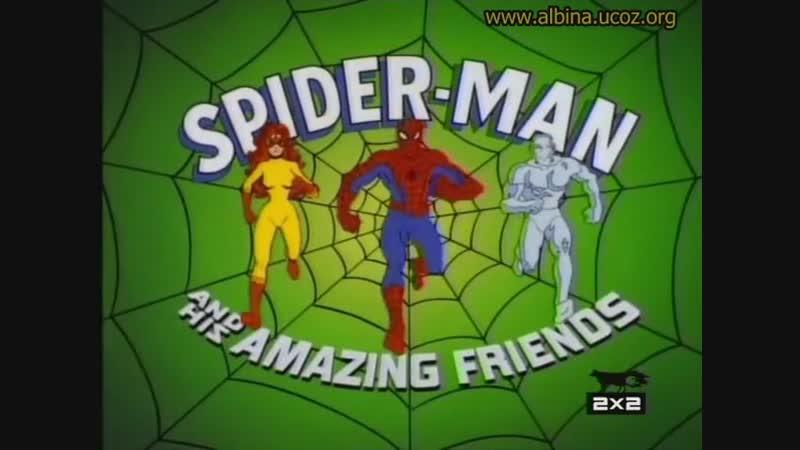 Человек-паук и его удивительные друзья - 3 Сезон 8 серия (httpvk.com_allmarve