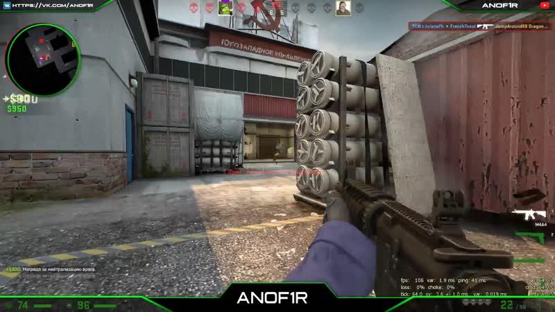 Anof1r просит пополнить его гормональный баланс