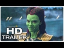 AVENGERS INFINITY WAR Deleted Scene - Gamora Confronts Thanos Scene - Movie Clip NEW 2018