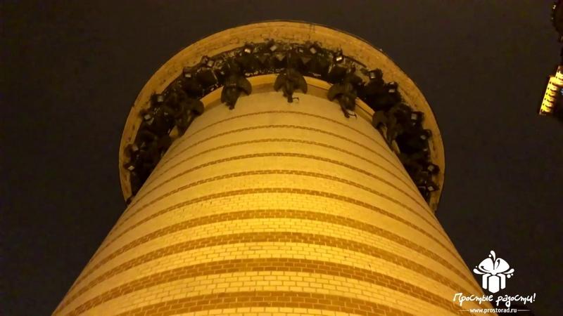 Свидание в маяке красивый способ помириться с Простые Радости