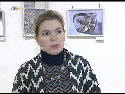 В Рыбинском музее-заповеднике открылась выставка уникальных минералов