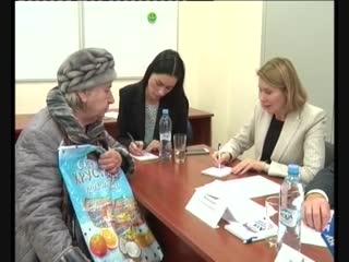 Прием депутатов «Единой России»