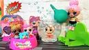 Куклы ЛОЛ Нашли ВОЛШЕБНЫХ ПИТОМЦЕВ WOWZERS Шарики с Сюрпризом ORBEEZ SURPRISE EGGS