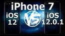 Speed Test : iPhone 7 - iOS 12.0.1 vs iOS 12.0 (iOS 12.0.1 Build 16A404)
