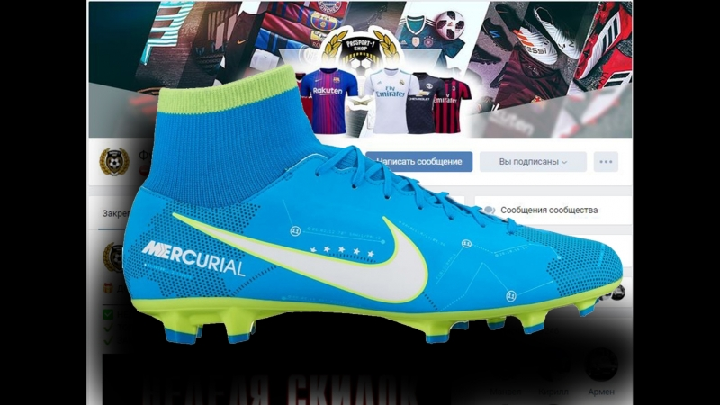 Бутсы Nike Mercurial Victory Neymar Jr DF FG