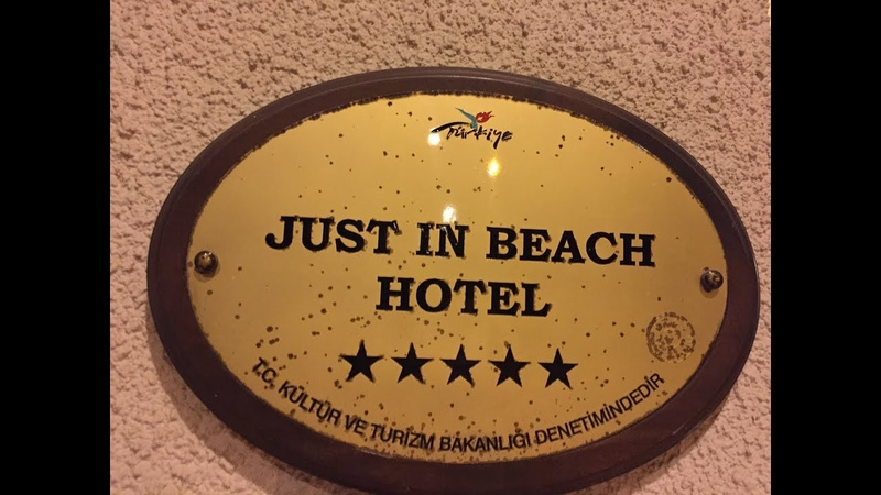 Aska Just In Beach Hotel ☆☆☆☆☆ Турция