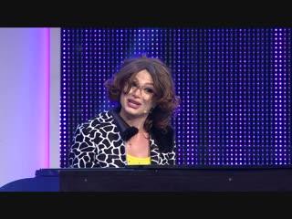 Womens Club - Armenia Gibraltar