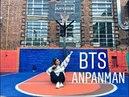 MINZ DANCE BTS 방탄소년단 ANPANMAN Full Dance Cover