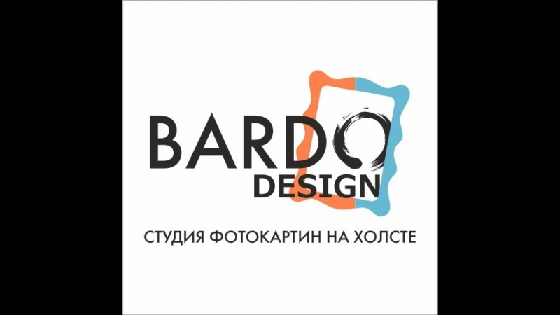 Розыгрыш трех фото-картин от Bardo (16.1018)