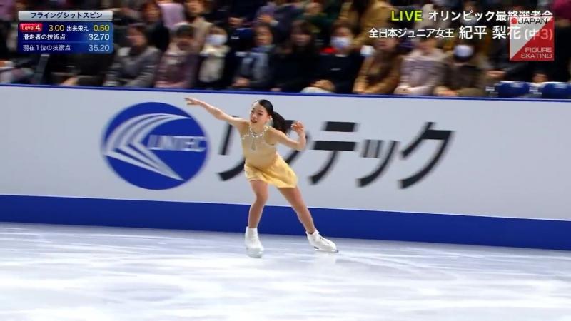 Rika Kihira - 2017 Japanese Nationals SP