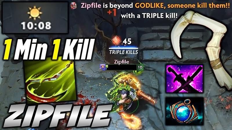 Zipfile Pudge Highlights [1 MIN 1 KILL] Dota 2