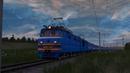 Trainz 2012 ВЛ10 963 Голубой экспресс