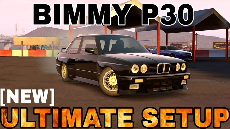 Bimmy P30 Ultimate Setup Test Drive! (BMW M3 E30 ultimate) | CarX Drift Racing