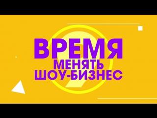 ВИКТОР ДРОБЫШ