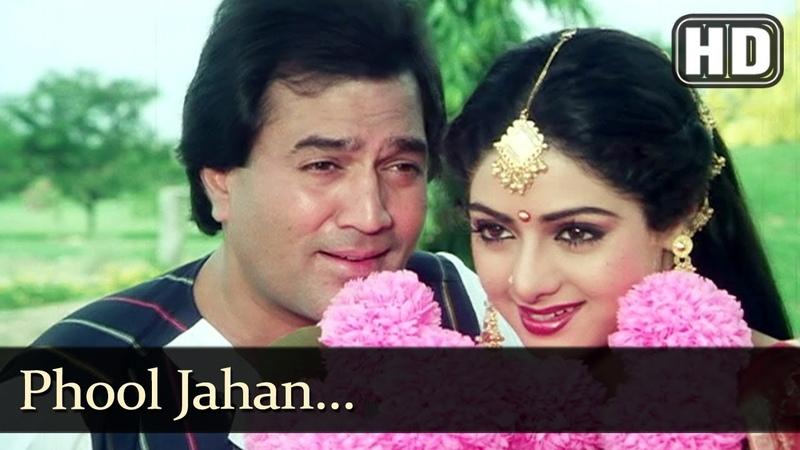 Phool Jahan Jahan (HD) - Naya Kadam Song - Rajesh Khanna - Sridevi - Romantic