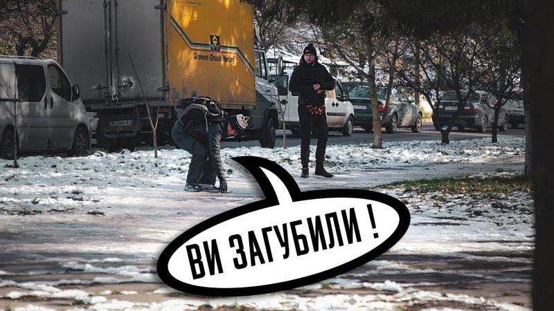 Совісні люди Львова (Соціальний експеремент)
