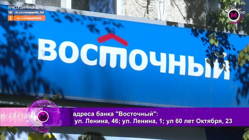 Мегаполис - Ночь безудержных продаж - Нижневартовск