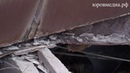 Во Владивостоке может обрушиться мост над речкой Объяснение Перекресток Фадеева Сахалинская Шамора