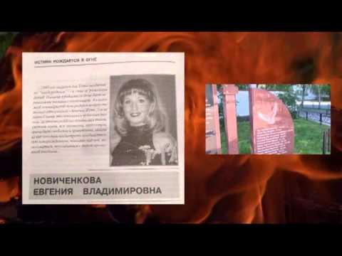Памяти 25-ти погибших жителей г.Ухты при пожаре в ТЦ Пассаж.