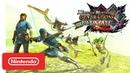 Monster Hunter Generations Ultimate x The Legend of Zelda Trailer - Nintendo Switch
