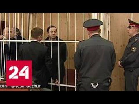Из России выдворяют претендента на воровской престол Россия 24