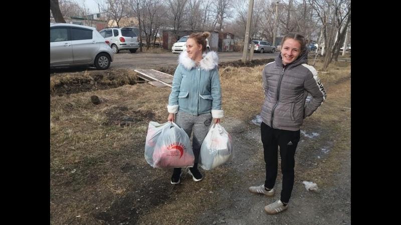Помощь семье погорельцев, Уссурийск
